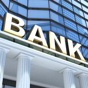 Банки Пижанки
