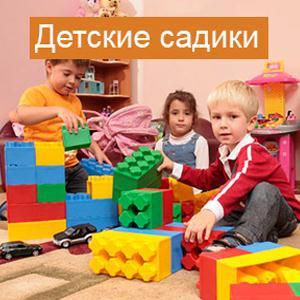 Детские сады Пижанки