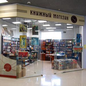 Книжные магазины Пижанки