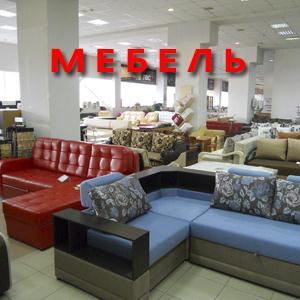 Магазины мебели Пижанки