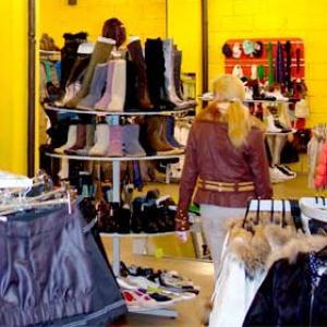 Магазины одежды и обуви Пижанки