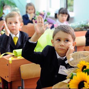 Школы Пижанки