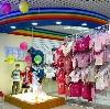 Детские магазины в Пижанке