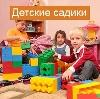 Детские сады в Пижанке