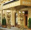 Гостиницы в Пижанке