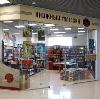 Книжные магазины в Пижанке