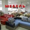 Магазины мебели в Пижанке