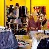 Магазины одежды и обуви в Пижанке