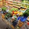 Магазины продуктов в Пижанке