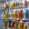 Парфюмерные магазины в Пижанке
