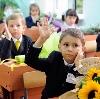 Школы в Пижанке