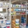 Строительные магазины в Пижанке