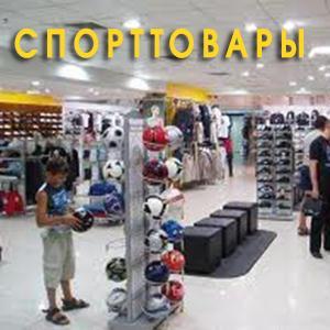 Спортивные магазины Пижанки