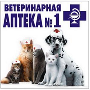 Ветеринарные аптеки Пижанки